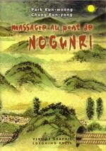 « Massacre au pont de No Gun Ri » par Park Kun-woong [d'après Chung Eun-yong], Vertige Graphic